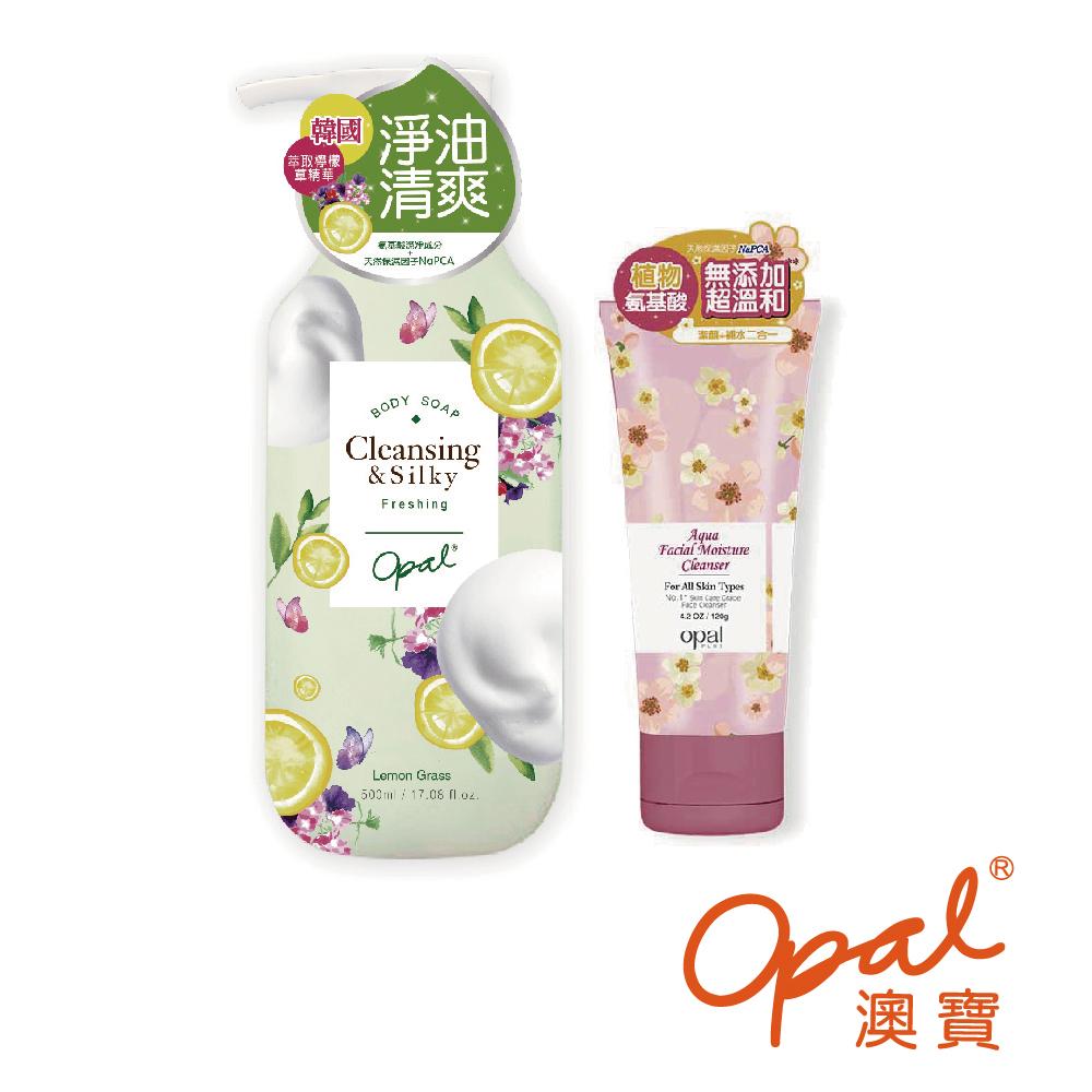 OPAL 澳寶 高濃度沐浴精華乳(清爽型)+冰泉澎湃水潤潔面乳