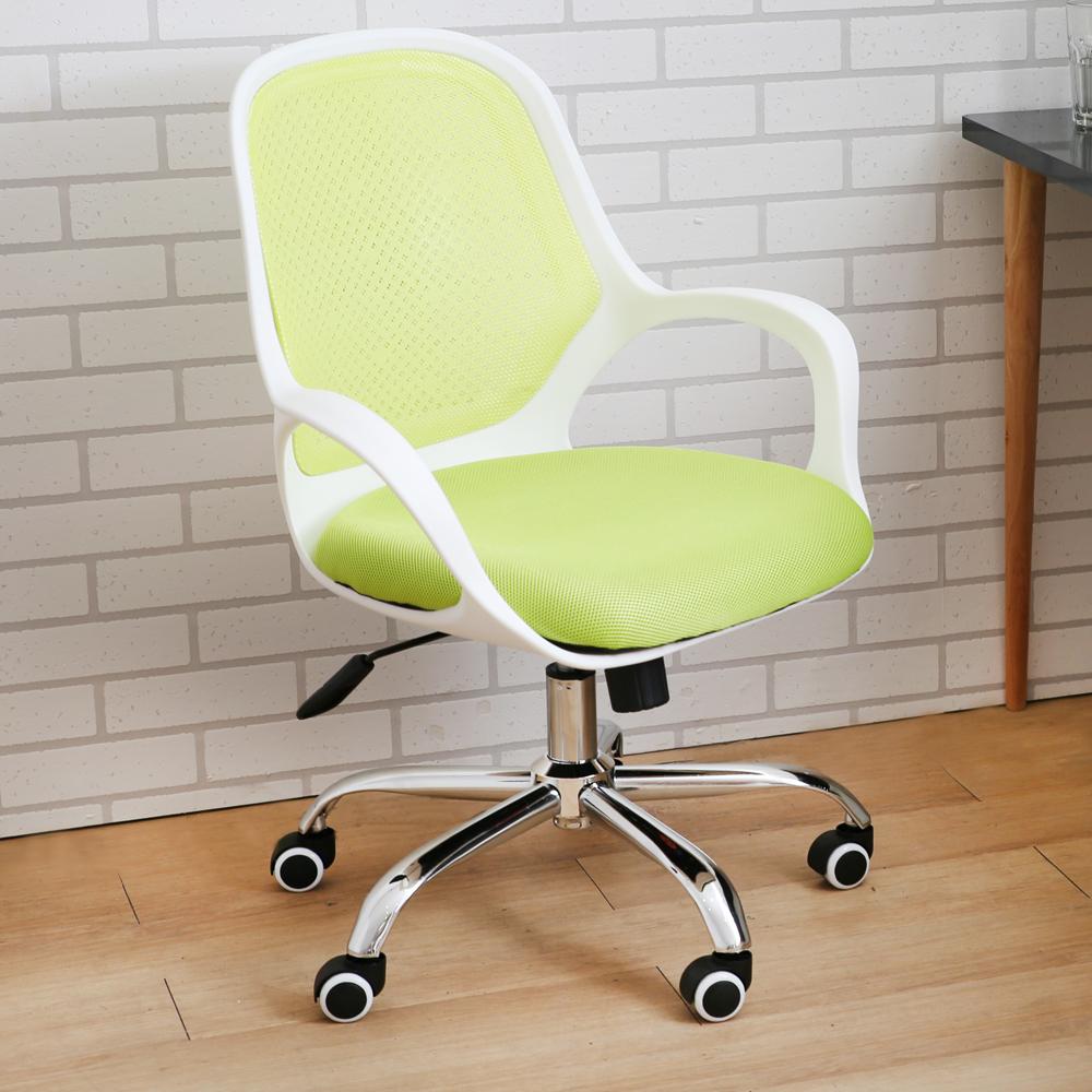 AHOME Pru普魯多彩高彈力電腦椅(5色)