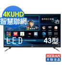 HERAN禾聯 43吋 4K UHD 智慧聯網 LED液晶顯示器+視訊盒 HD-43UDF26