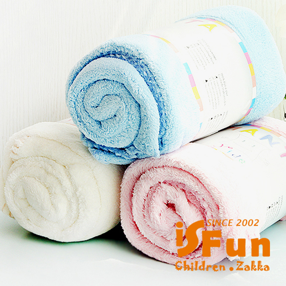 iSFun 棉柔素面 嬰兒珊瑚絨毛毯 隨機色