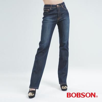 BOBSON [熱感IN]直筒牛仔褲-深藍 9081-52