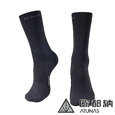 【ATUNAS 歐都納】X-STATIC銀纖維抗菌除臭紳士/運動休閒襪子A-A1819黑