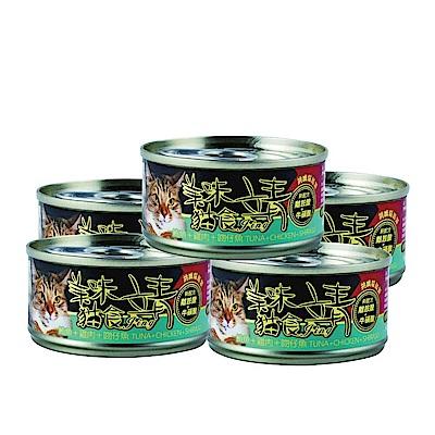 pet story-寵愛物語 美味貓食 靖系列貓罐頭 鮪魚+雞肉+吻仔魚80G(24罐)