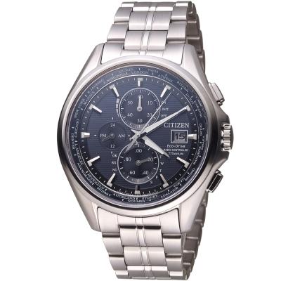 CITIZEN 星辰 光動能全球電波時計腕錶(AT8130-56L)-藍/44mm