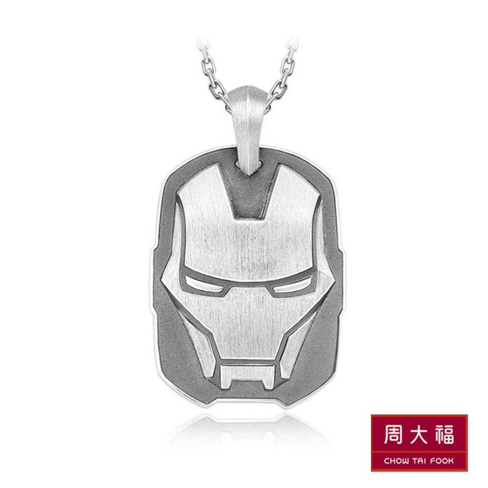 周大福 漫威MARVEL系列 鋼鐵人925純銀吊墜(附頸繩)