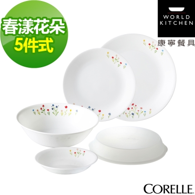 CORELLE康寧 春漾花朵5件式餐盤組(501)