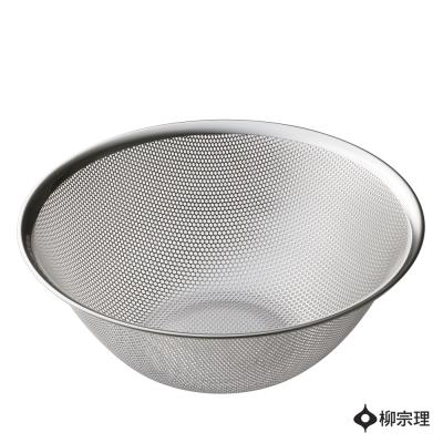 柳宗理 不鏽鋼漏盆 - 直徑27cm