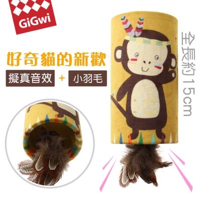 GiGwi歡樂喵喵笛-印地安猴子