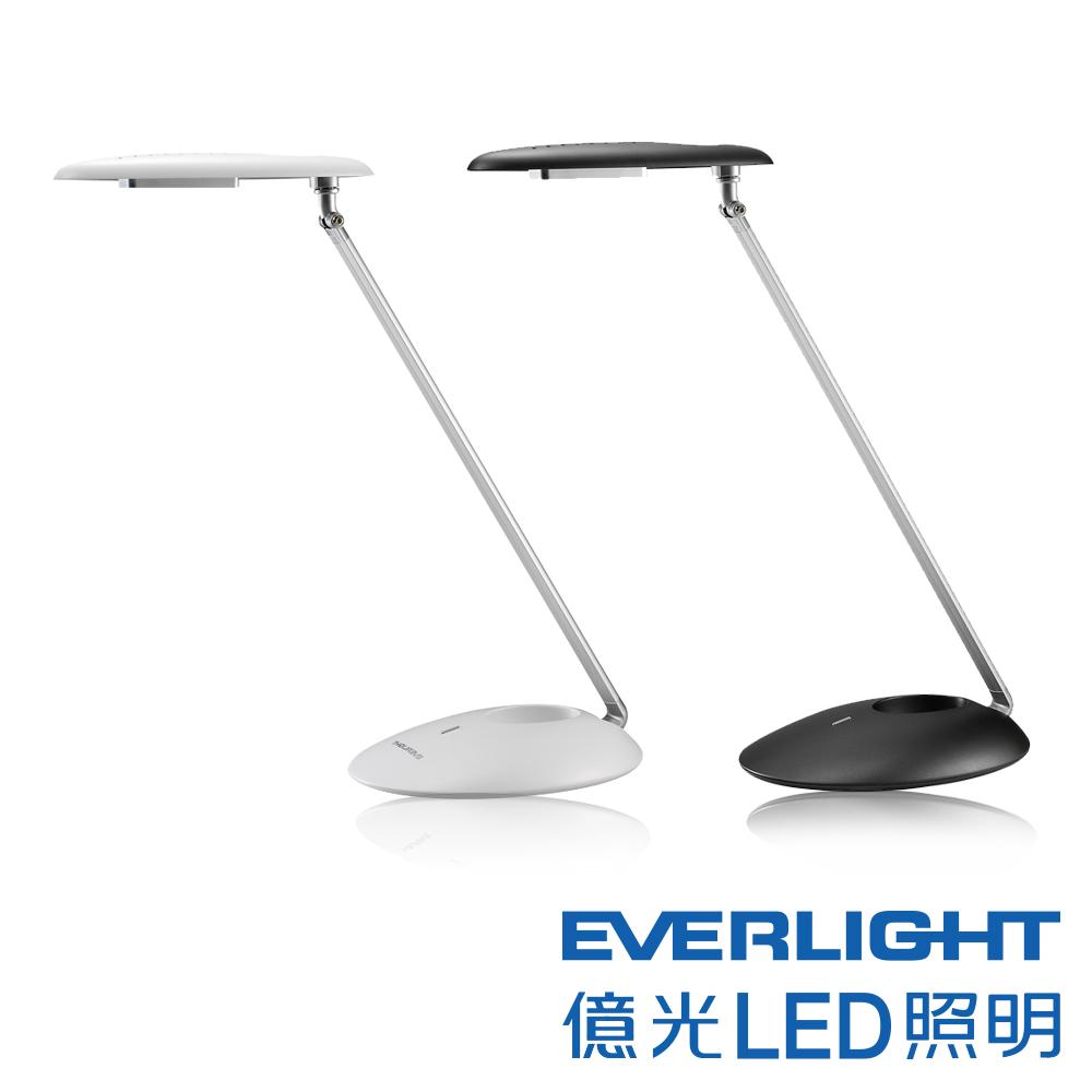 億光EVERLIGHT億視界LED時尚功能造型檯燈居家版
