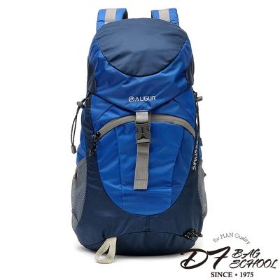 DF BAGSCHOOL ~ 休閒冒險系大容量輕盈尼龍款後背包~藍色