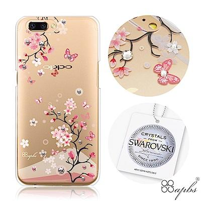 apbs OPPO R系列 施華洛世奇彩鑽手機殼-日本櫻