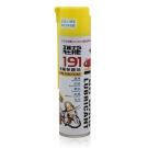 恐龍191金屬保護油 (420ml)-快