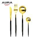 AURA艾樂 Fantasy鈦奢華不鏽鋼餐具四件組(金+黑柄)