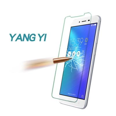 揚邑 ASUS Zenfone 3 Max 防爆防刮防眩弧邊 9H鋼化玻璃保護貼...