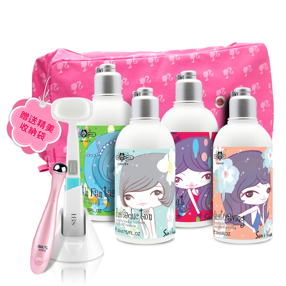 Glamour Sky魔法天空 寵愛女人 幻想乳液四入+韓國洗臉機+美眼儀 送時尚購物包