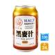 崇德發 黑麥汁Light-減糖(330mlx24罐) product thumbnail 1