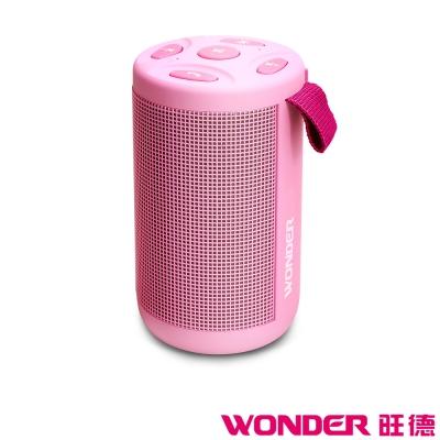WONDER旺德 藍牙隨身音響 WS-T020U