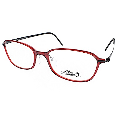 Silhouette詩樂眼鏡 輕盈小框款/透紅-霧黑#ST1554 C6057