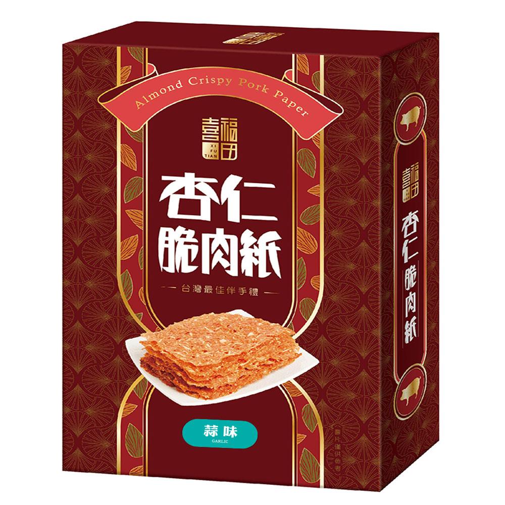 喜福田 蒜味杏仁脆肉紙(65g/盒)