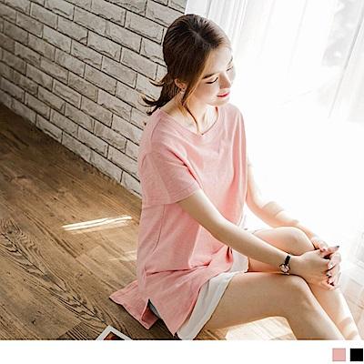 前短後長層次感異材質拼接純色高棉量長版上衣.2色-OB嚴選