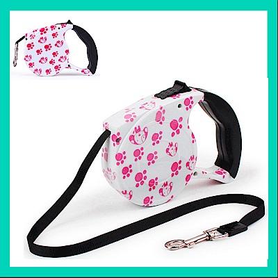 摩達客 輕巧印花紋系列寵物自動伸縮牽繩(粉紅狗腳印紋 /5米長 /15KG以下適用)