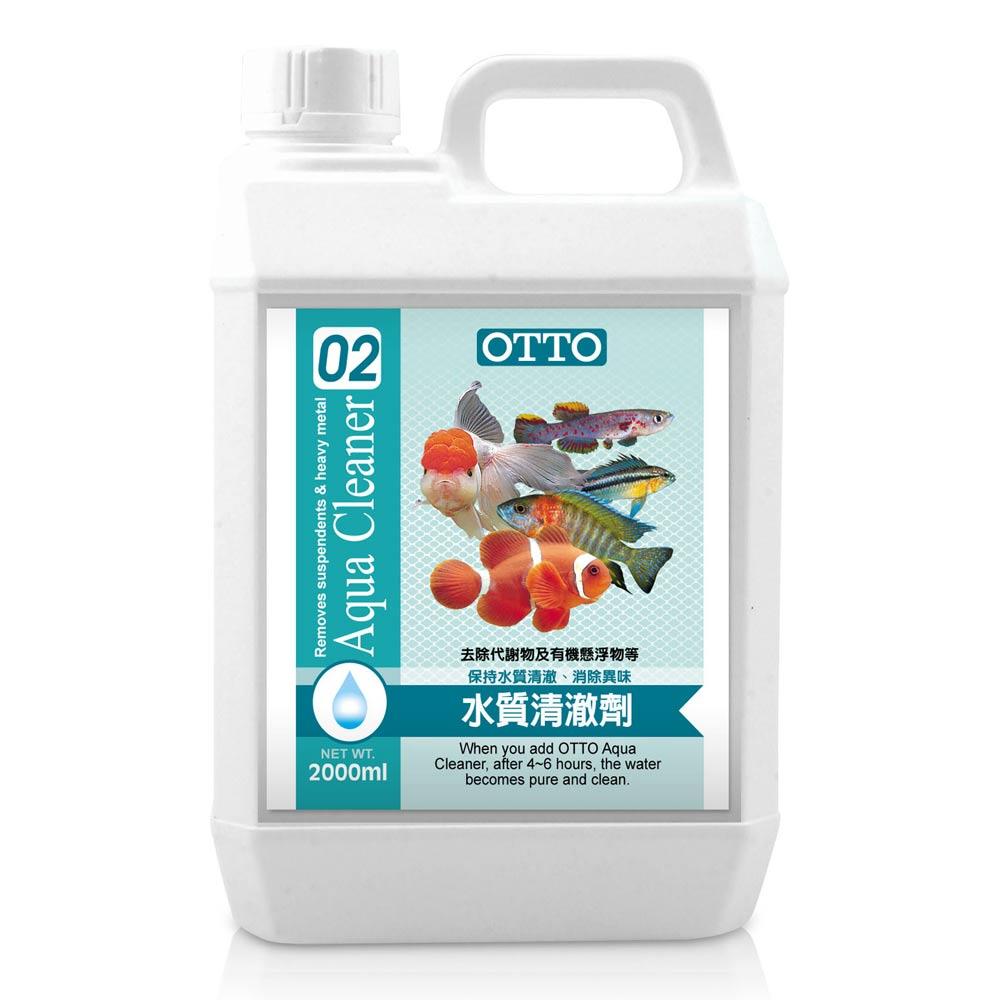 OTTO奧圖 水質清澈劑 2000ml