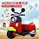 TECHONE MOTO1 大號兒童電動摩托車仿真設計三輪摩托車