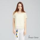 beartwo 微透橫紋兩件式荷葉邊上衣(黃色)-動態show