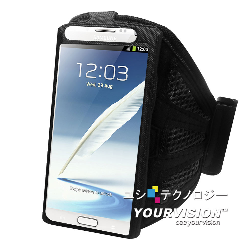 Samsung Galaxy Note 2 N7100 專用運動防護臂套