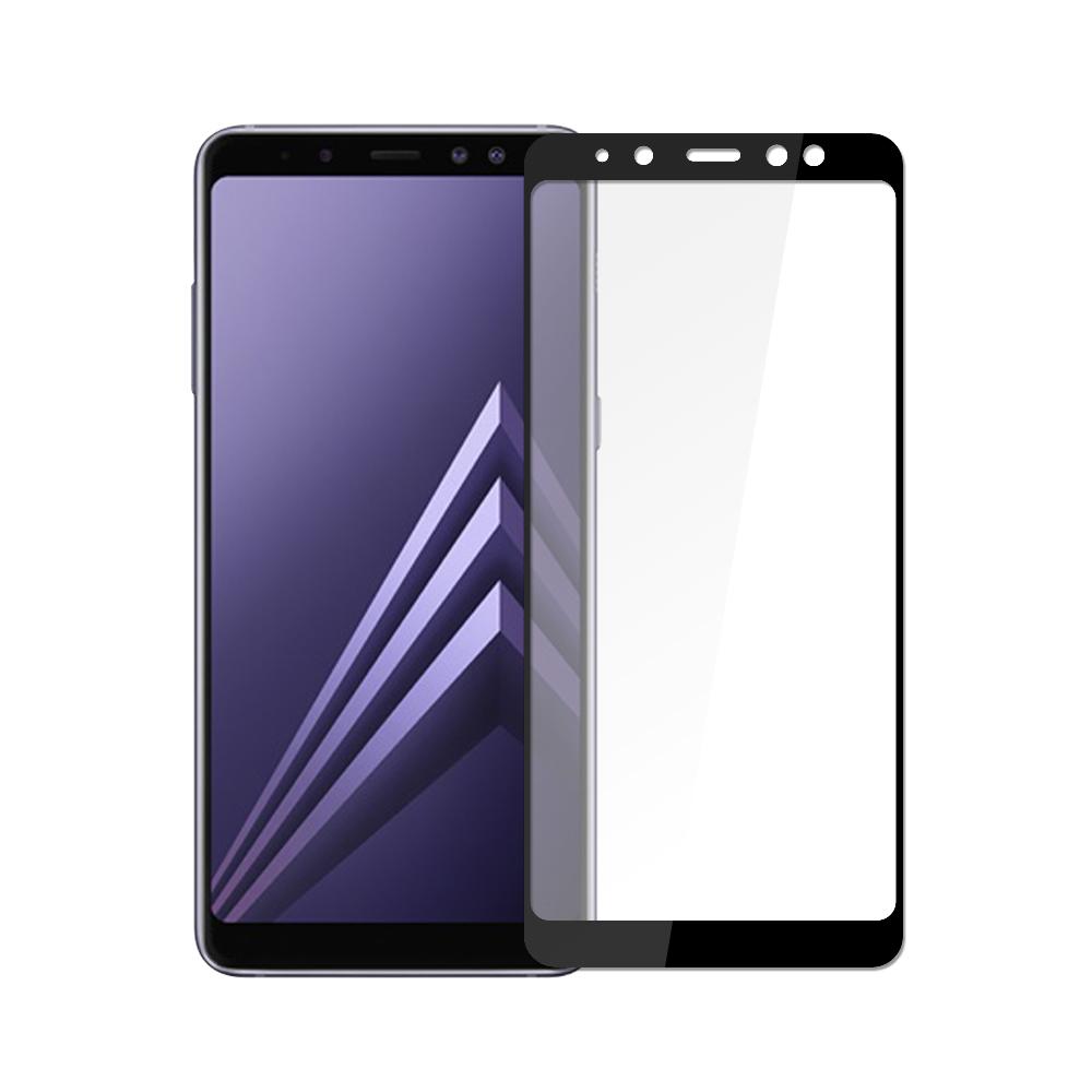 【贈手機支架】SAMSUNG A8 plus(2018)全膠滿版鋼化日規玻璃保貼黑