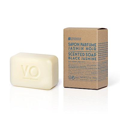 C.D.P 愛在普羅旺斯 黑茉莉香薰香水皂150g