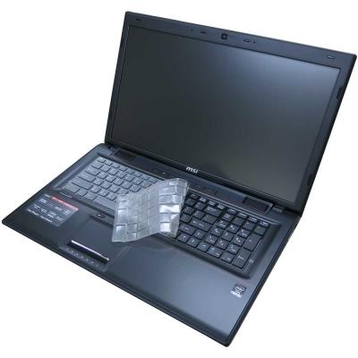 Ezstick MSI GP70 2PE 系列專用 高級TPU鍵盤膜