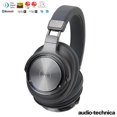 鐵三角 ATH-DSR9BT 全數位驅動無線耳罩式藍牙耳機