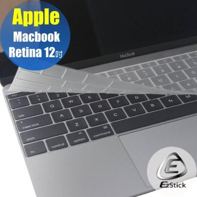 Ezstick APPLE MacBook Retina12  奈米銀抗菌TPU鍵盤膜