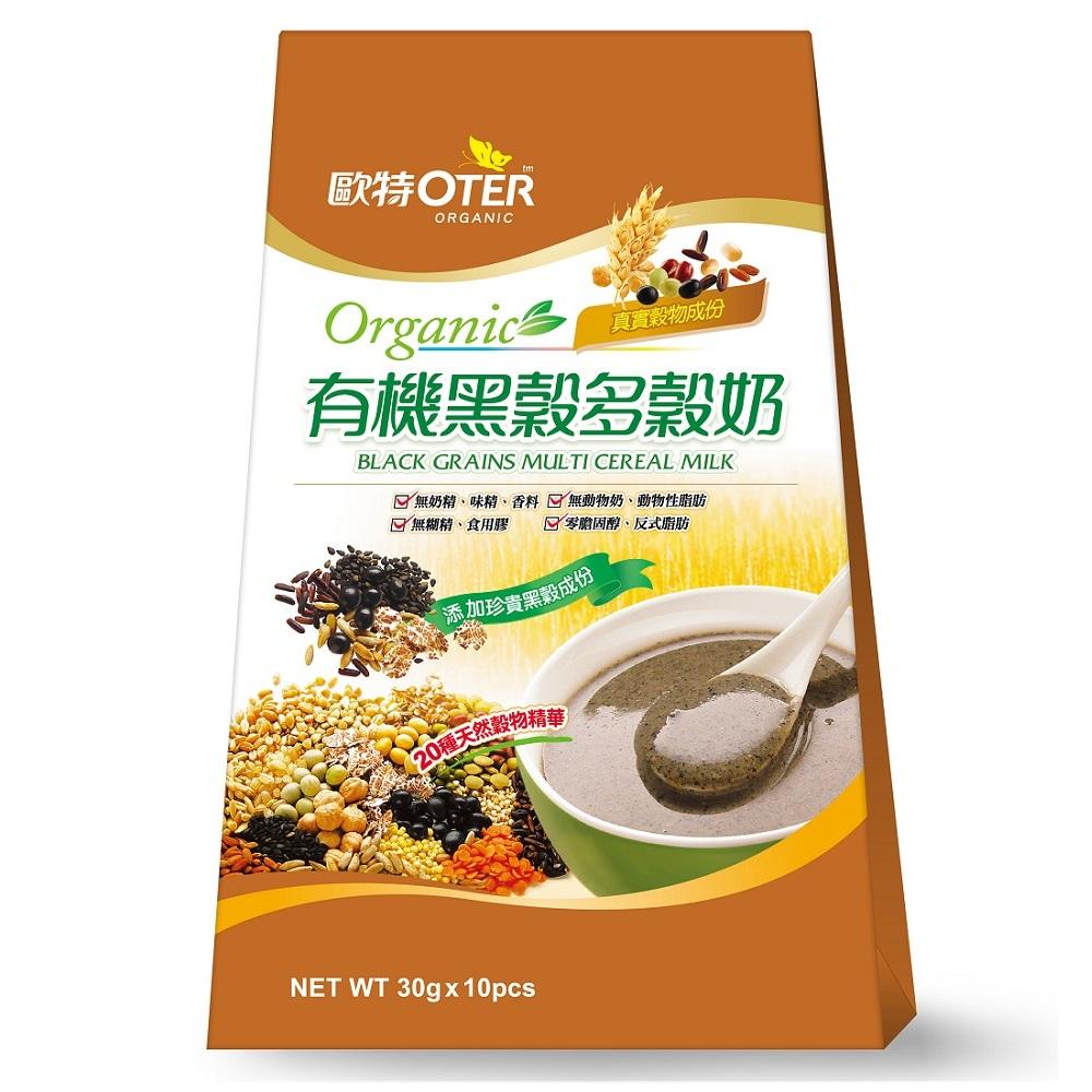歐特 有機黑穀多穀奶(30gx10包)