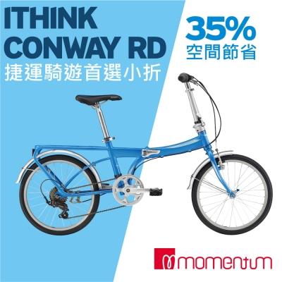 momentum x Giant iThink Conway RD 捷運騎遊首選