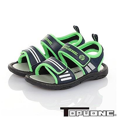 TOPUONE  輕量減壓休閒涼鞋童鞋-藍