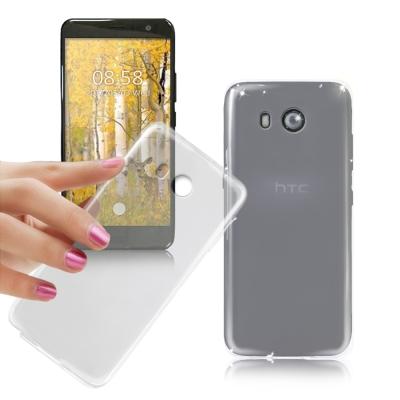 XM HTC U11 5.5吋 薄型清柔隱形保護套