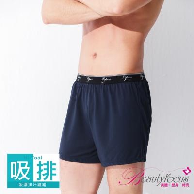內褲 吸排棉舒適平口褲(深藍)BeautyFocus