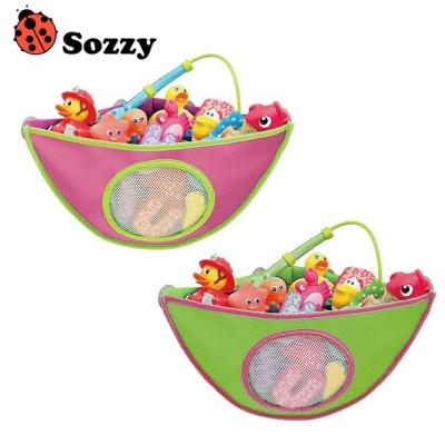 洗澡玩具整理收納袋-兩色