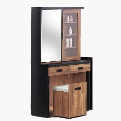 H&D 波妮積層木2.7尺鏡台-含椅 (寬81X深40.5X高162cm)