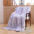 梵蒂尼Famttini 頂級純正天絲萊賽爾涼被-翩翩漫舞(5x6.5尺)