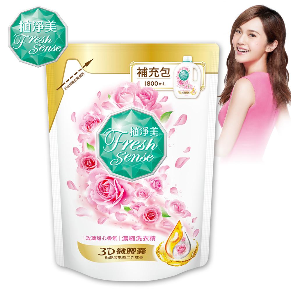 植淨美 草本濃縮洗衣精補充包1800ml x6包-玫瑰甜心香氛/箱 @ Y!購物