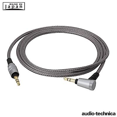 鐵三角 耳罩式耳機升級線 AT-HDC1233/1.2 3.5mm端子