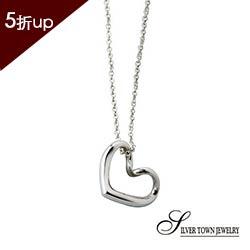 銀鎮捲捲愛心純銀項鍊