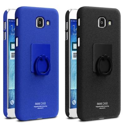Imak SAMSUNG Galaxy A5(2017)創意支架牛仔殼