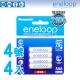 Panasonic-eneloop低自放4號鎳氫充電電池(4入) product thumbnail 1