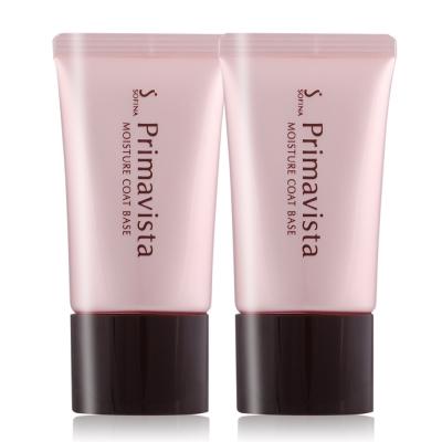 蘇菲娜 Primavista 鎖水膜力妝前修飾乳 SPF15‧ PA++ (25g)X2