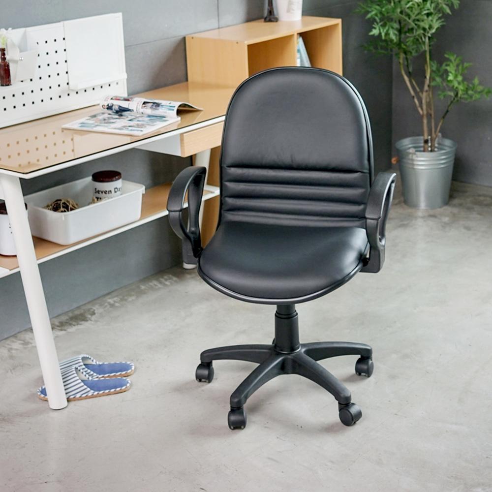 完美主義 D扶手低背辦公椅/電腦椅/氣壓升降(8色)