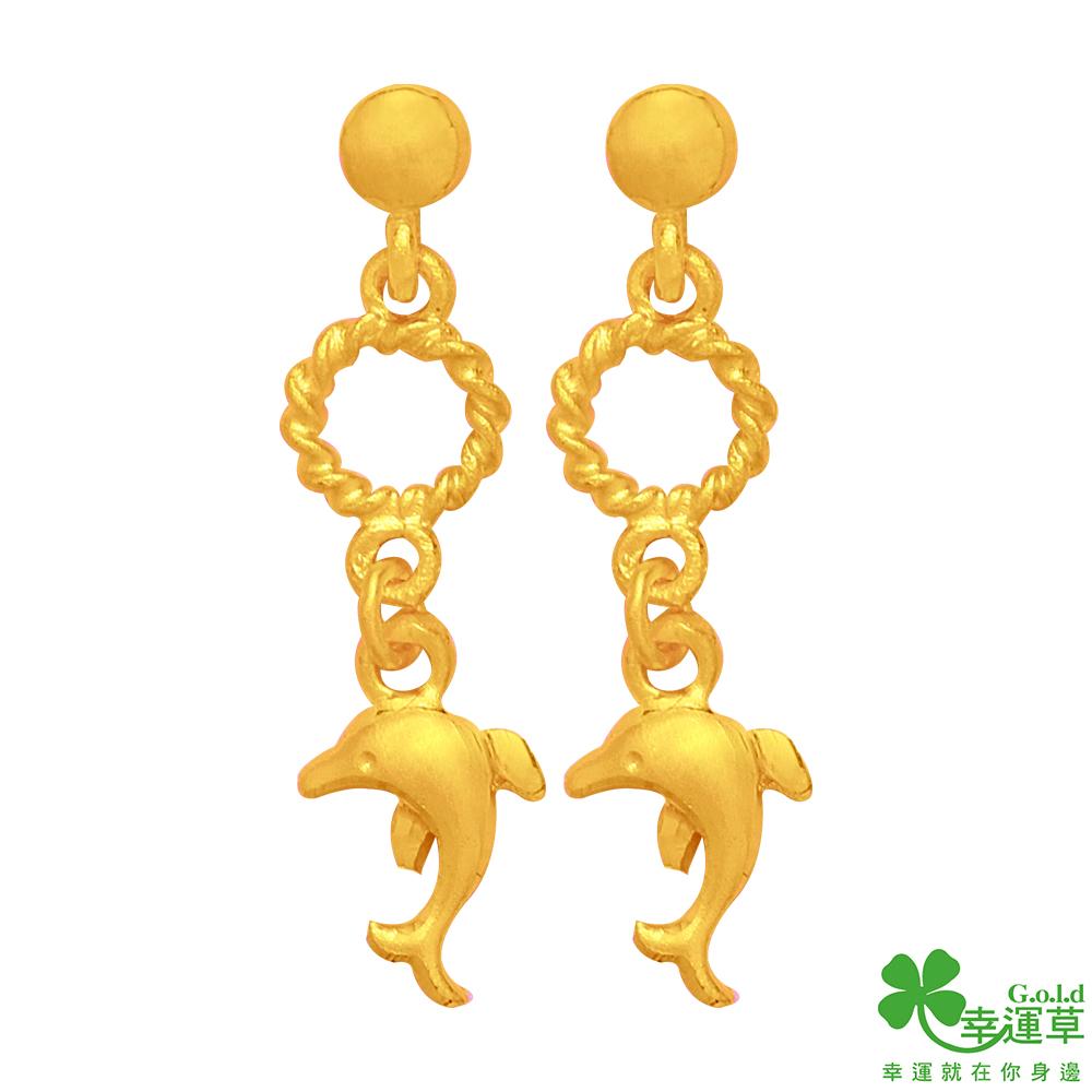 幸運草 閃耀幸福黃金耳環